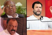 is raghuveera reddy not invited to v hanumantha rao in rahul gandhi guntur meeting