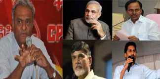 leader Narayana has been exposed to Prime Minister and Tamil Nadu Chiefs