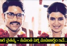 naga chaitanya samantha marriage date
