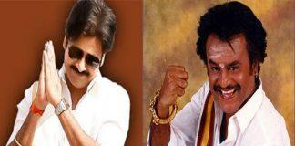pawan kalyan and rajinikanth enter into the politics