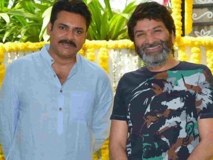 Pawan Kalyan And Trivikram New Movie Update
