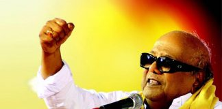 prakasam district man karunanidhi ruling tamilnadu