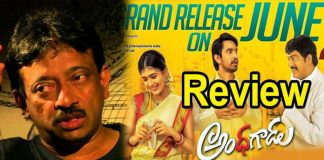 ram gopal varma review about raj tarun andagadu movie