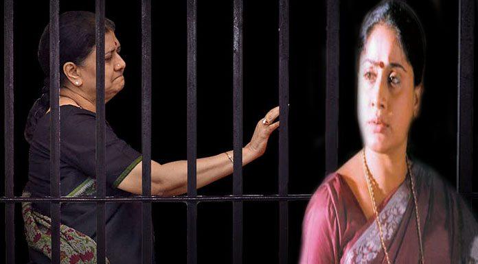 sasikala and vijayashanthi secret meeting in jail