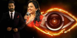 Anchor Suma to Co-host with NTR Big Boss Show