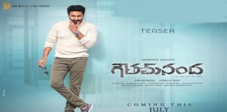teaser Talk: Gauthamananda ha increased the expectations