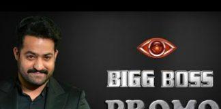 NTR Big Boss Telugu Latest Promo
