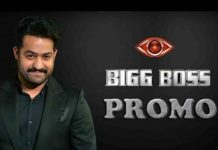 NTR Big Boss Show Telugu Latest Promo
