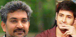 Rajamouli And Mahesh Babu Combination Movie Fake News