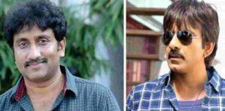 Ravi Teja Next Movie With Sreenu Vaitla