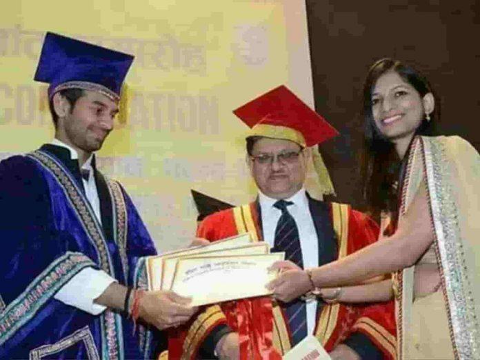Lalu Prasad Yadav Son Doctorate Degree From Takshila University