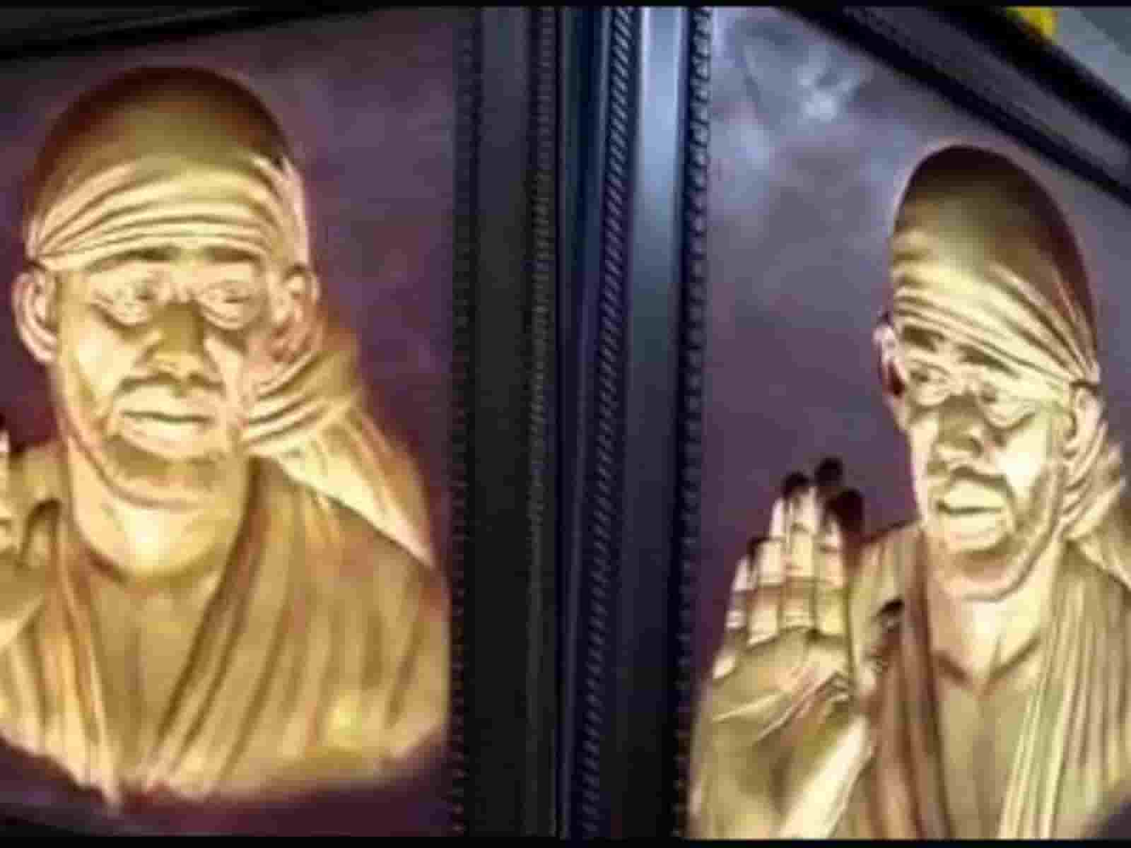 Sai Baba 3d Image Video New Viral Video Telugu Bullet