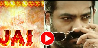 Fans Are Happy For NTR Jai Lava Kusa Teaser