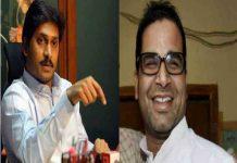 Can Jagan Prasanth Kishore Handle Poltical Management