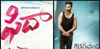 Gautham Nanda movie talk