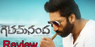 Goutham Nanda Movie Review And Rating