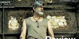 Patel Sir Movie Telugu Bullet Review
