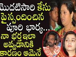 Puri jagannadh wife about Charmi