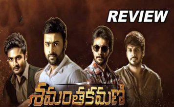 Samanthakamani Movie Telugu Bullet Review