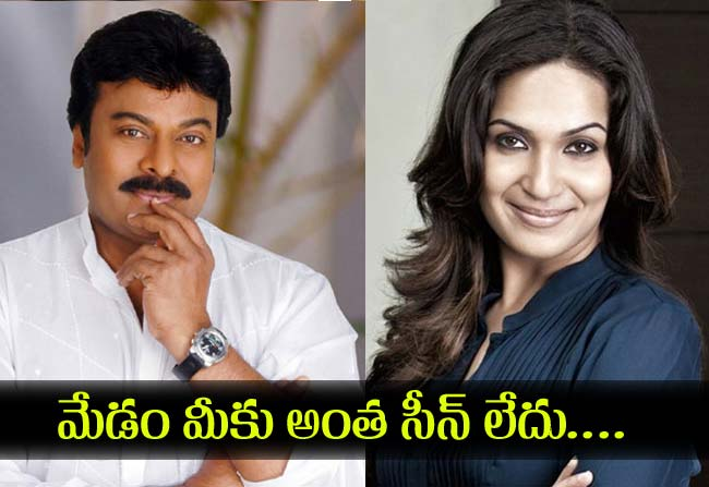 Soundarya statements over Chiranjeevi