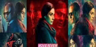Sridevi MOM Movie Review