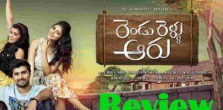 Rendu Rella Aaru Movie Review And Rating