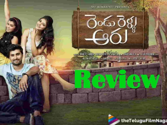 Rendu Rella Aaru Movie Review And Rating