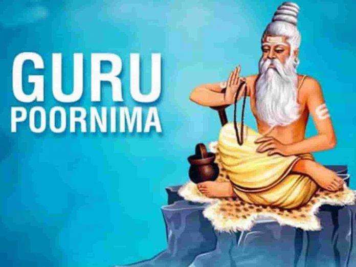 Guru Pournami Astrological Reasons