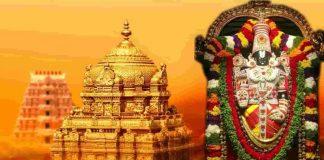 TTD Officers troubling Pilgrims in Tirupati