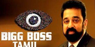case against Big Boss