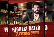 No 1 Yaari With Rana got Top TRP Rating