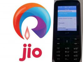 Jio Rs 500 4g phone leaked photo and specifications