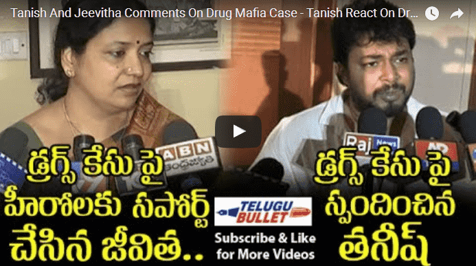 Tanish and Jeevtha comments on Drugs case