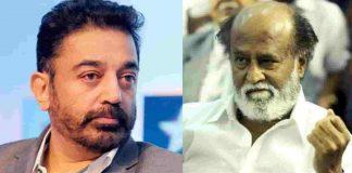 Political Entry of Kamal Hassan vs Rajinikanth