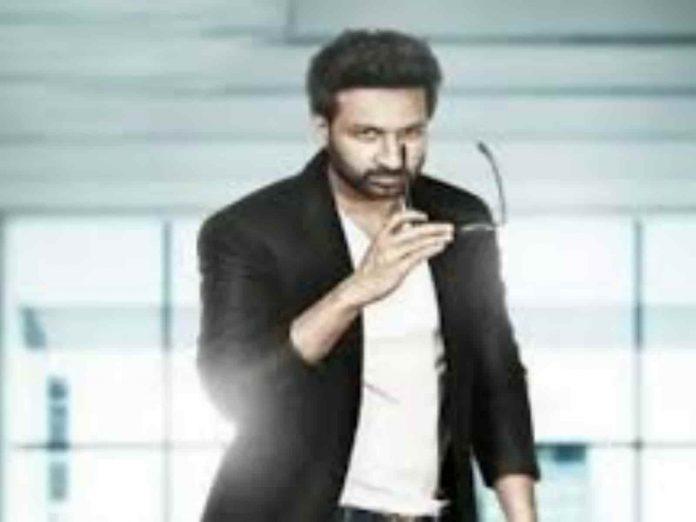 Goutham Nanda Theatrical Trailer