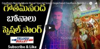 Goutham Nanda Movie Bonal Special Song