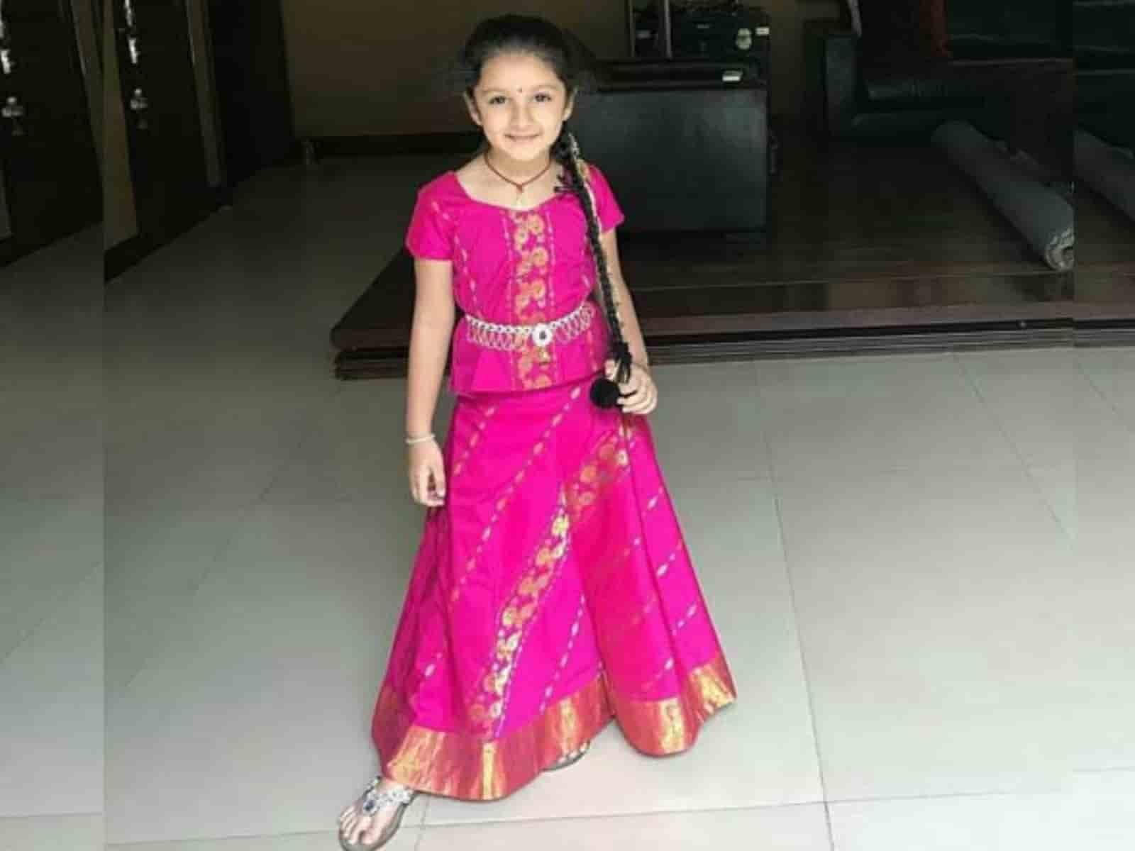 Prince Mahesh Babu Daughter Latest Pic In Social Media Telugu Bullet