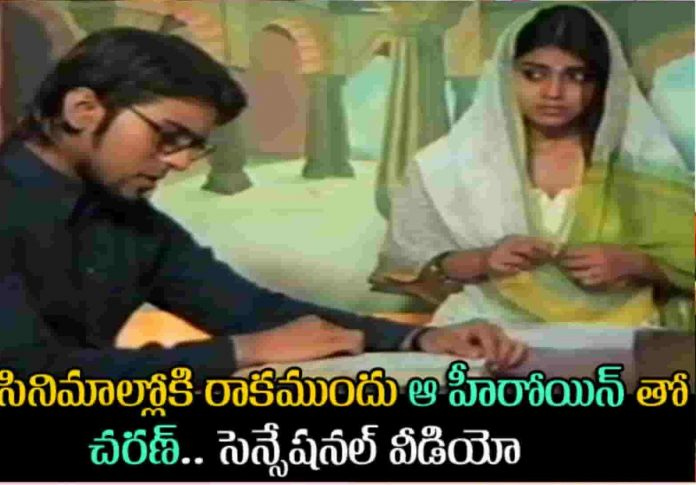 Ram Charan Tej and Shriya Performance in Acting School