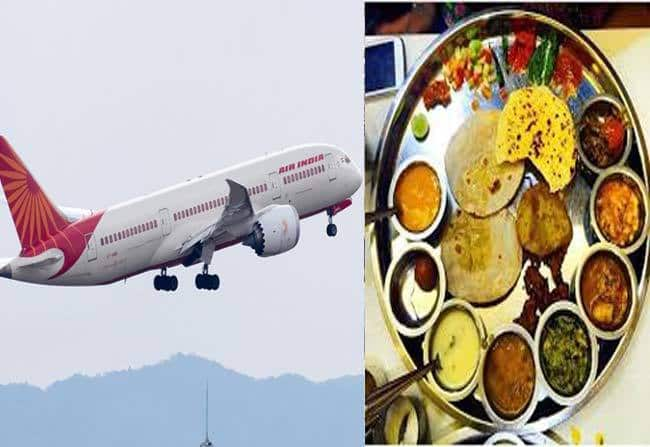 Air India Decide To Stop Serving Non-Vegetarian Meals