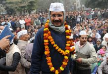 AAP Wins ByElection Easily