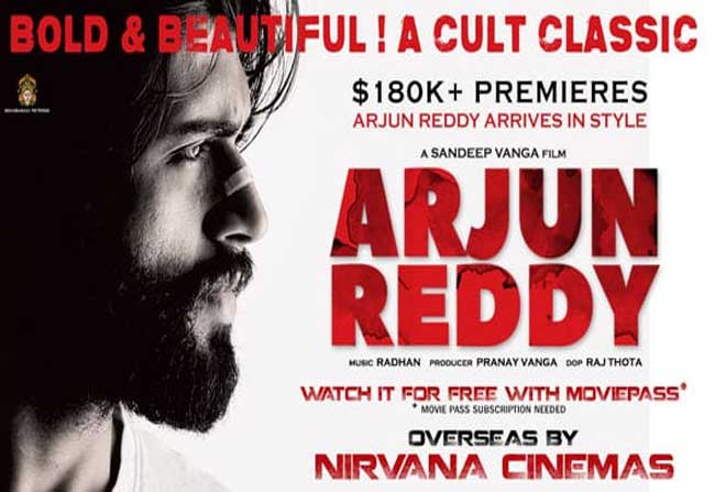 Arjun Reddy New Record In Overseas