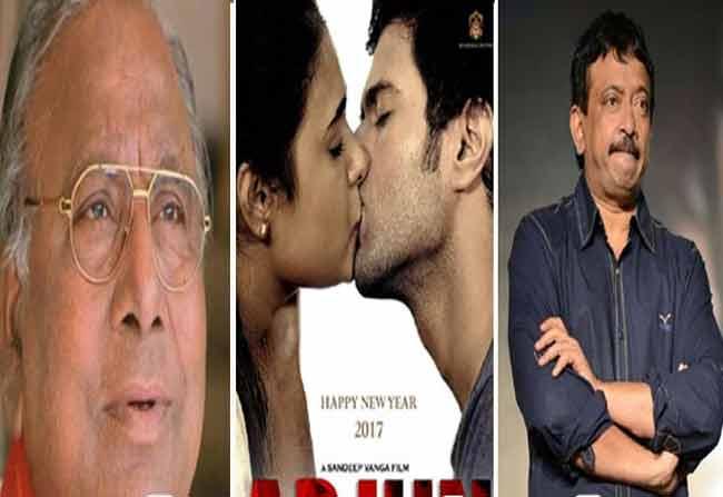 Arjun Reddy: Varma vs VH