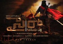 Chiranjeevi dream come true