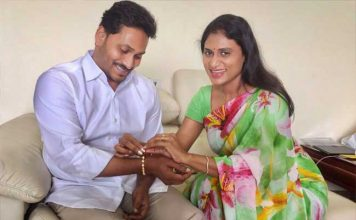 Jagan Rakhi Wishes To Sisters