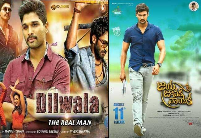 Jai Janaki Nayaka Movie Distribution Rights 7 Crores