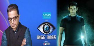 Mahesh Babu in Big Boss