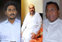 Mekapati Ram Mohan May Jump Into BJP