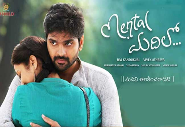 Mental Madilo Trailer Review