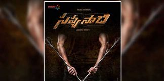 Naga Chaitanya Savyasachi First Look