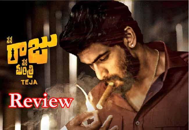 Nene raju Nene Manthri Movie Review